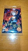 呪術廻戦 ウエハース キャラクターカード R 1-03 釘崎 野薔薇