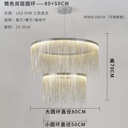 CLJ-LJ LED de la lámpara de la borla de distancia Moderno de tres colores ajustable de lujo nórdica restaurante iluminación de la lámpara Living Hotel (Emitting Color : Cold White)