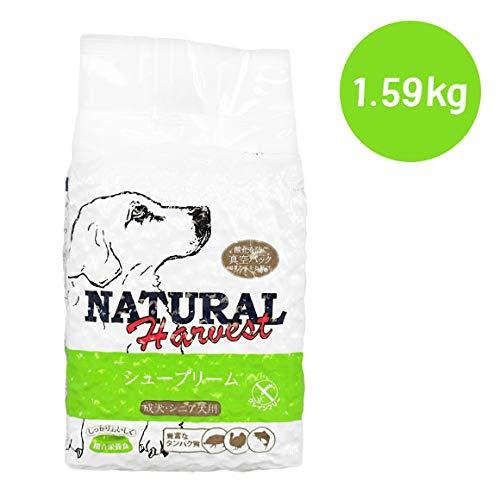 ナチュラルハーベストNaturalHarvestプライムフォーミュラシュープリーム1.59kg犬ドライフード
