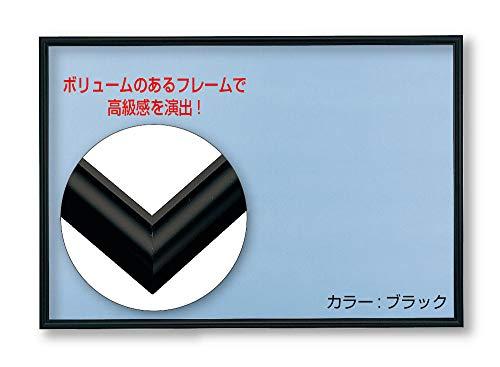 アルミ製パズルフレーム フラッシュパネル ブラック(51×73.5cm)