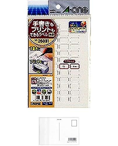 エーワン 手書きもプリントもできるラベル角型48面 2個セット + 画材屋ドットコム ポストカードA