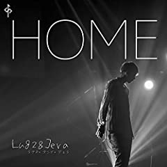 Lugz&Jera「Home」のCDジャケット