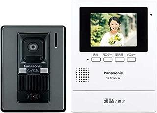 パナソニック(Panasonic) テレビドアホン 電源直結式 ホワイト VL-SV26XL-W