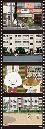 diseño simple y generoso Akira senior 352-44 and 352 Pisurope paper rabbit Lope (japan (japan (japan import)  elige tu favorito