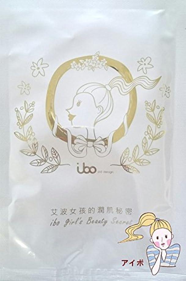 がっかりする靴セールアイボibo★アイボテンセル保湿マスク★B01-W01(⒑枚入) (10)
