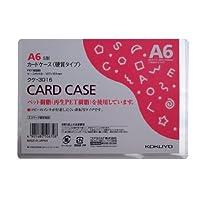 コクヨ カードケース(環境対応)硬質A6 60枚 Japan