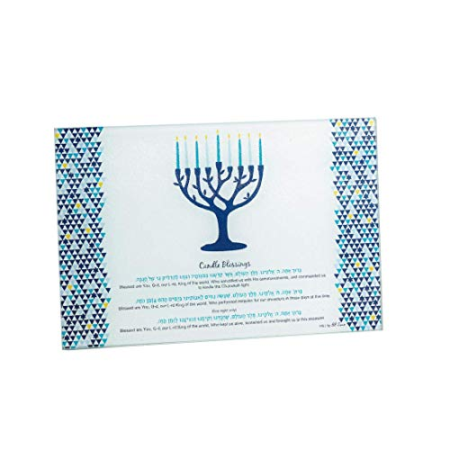Rite Lite Hanukkah Glass Menorah Drip Tray, Tempered Chanukah Decorations 1 Tray