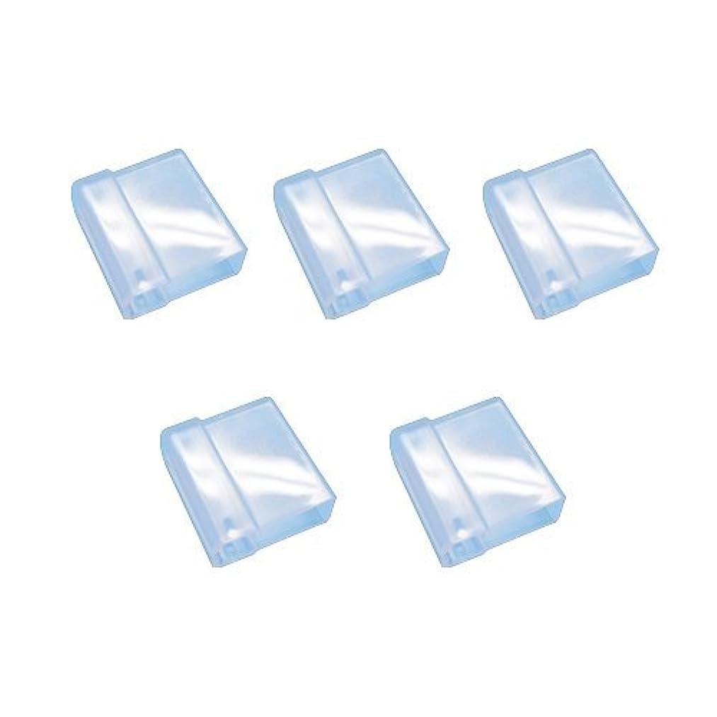 参照するポジション狂気タフト24専用 スライド式キャップ 5個入