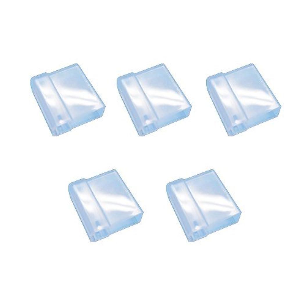 お別れ感謝祭高原タフト24専用 スライド式キャップ 5個入