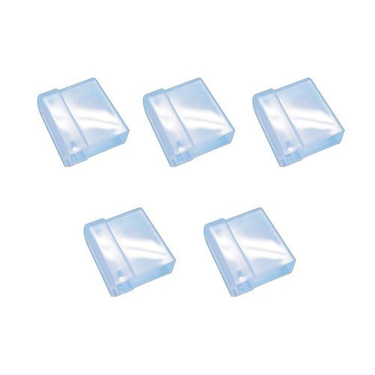 熱指枕タフト24専用 スライド式キャップ 5個入