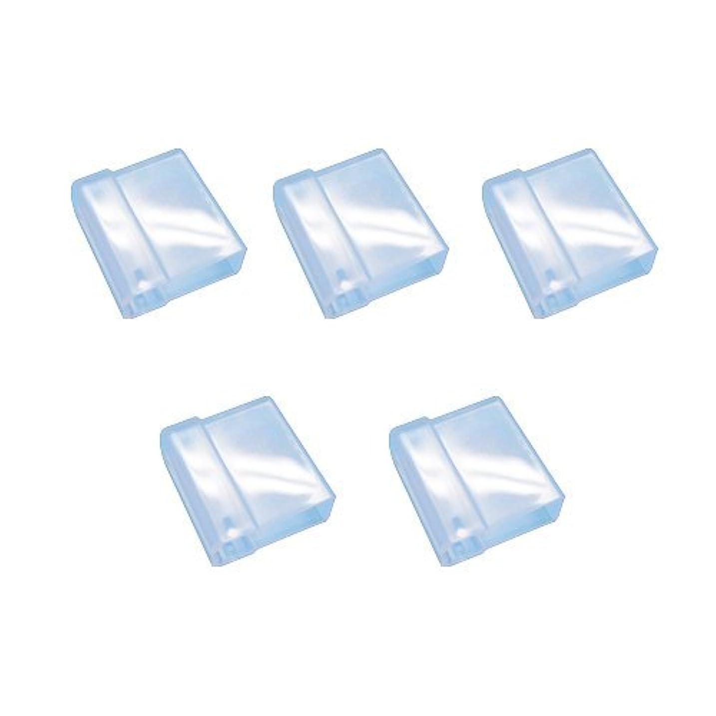 キャンセル威するアサートタフト24専用 スライド式キャップ 5個入
