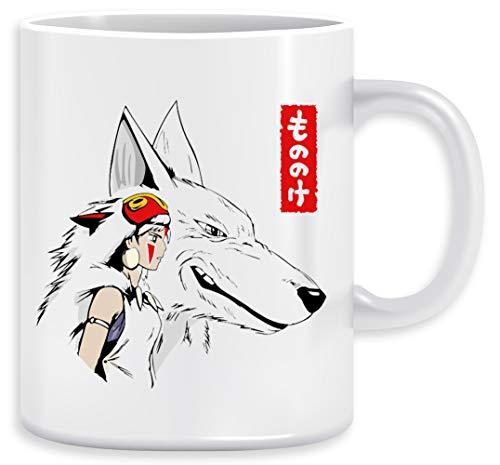 Princesa Mononoke - Princesa Mononoke Taza Ceramic Mug Cup