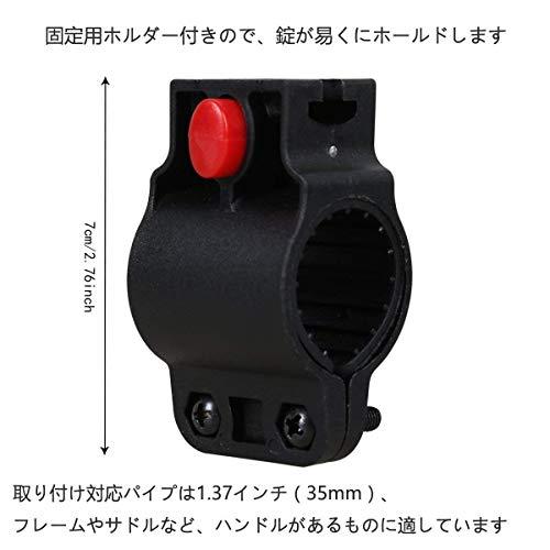 バイクダイヤルロックワイヤーロック自転車ロック長1200mm横断面直径12mm5桁防盗(001)