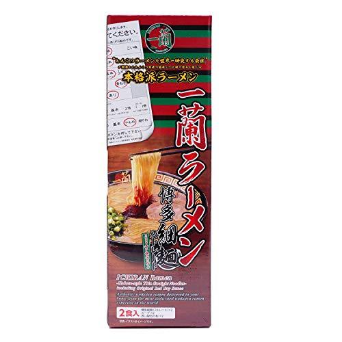 一蘭とんこつラーメン 博多細麺ストレート 一蘭特製赤い秘伝の粉付(2食入)