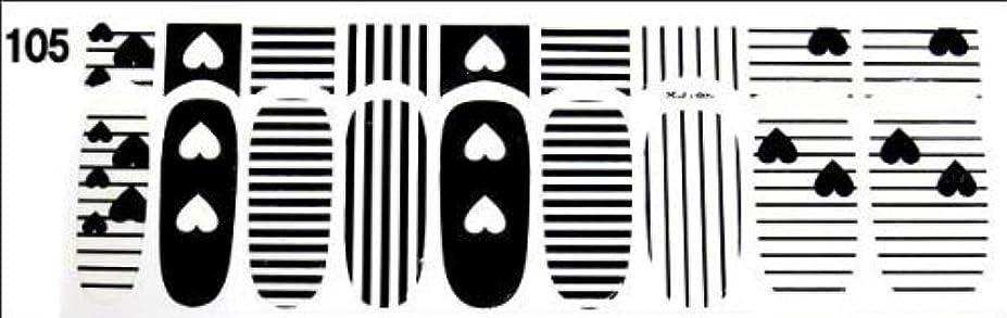 パス不可能な突然のパステルカラー☆貼るだけ!簡単!ネイルシートF☆15種類?ネイルシール (105)