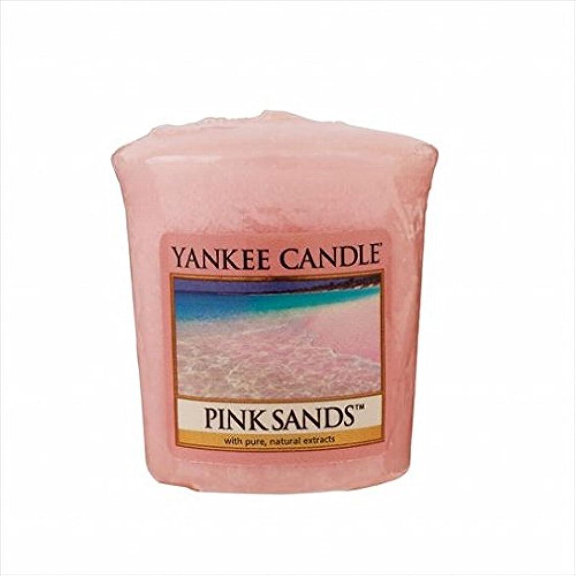 区画眠り愚かカメヤマキャンドル(kameyama candle) YANKEE CANDLE サンプラー 「 ピンクサンド 」