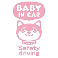 imoninn BABY in car ステッカー 【パッケージ版】 No.73 イヌさん2 (ピンク色)