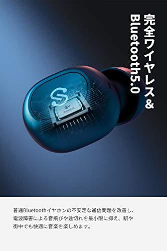 SoundPEATS(サウンドピーツ)TrueFree+ワイヤレスイヤホンBluetooth5.0完全ワイヤレスイヤホン35時間再生Bluetoothイヤホン自動ペアリング左右独立型マイク内蔵両耳通話防水小型軽量TWSブルートゥースヘッドホントゥルーワイヤレスヘッドセット[メーカー1年保証]ブラック