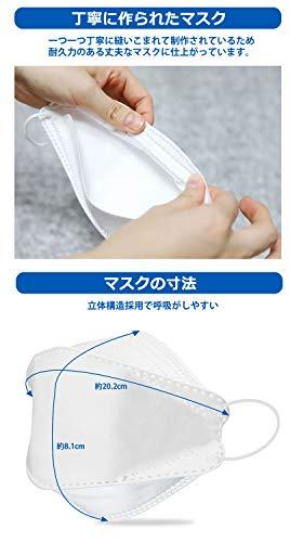 『HINCINK 20枚 個包装マスク 4層構造 不織布 通気性 超快適 立体型マスク 在庫あり (10, ホワイト)』の4枚目の画像