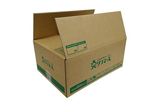 買取用ダンボール 100サイズ 3枚セット(本、CD、DVD、ゲーム、小型商品等用) ダンボール代1200円+500円アップ買取クーポン付