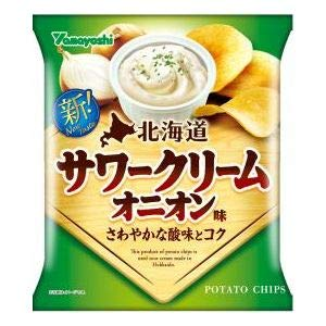山芳製菓『ポテトチップス 北海道サワークリームオニオン味』