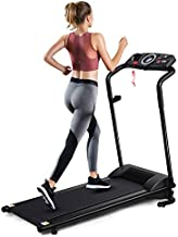 GYMAX Folding Treadmill, Electric Motorized Running Walking Machine with LCD Monitor & Cup Holder, Portable Easy Assembly Treadmill for Home Office Apartment
