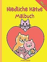 Niedliche Katze Malbuch: Super Fun Malbuch mit niedlicher Katze- 50 Malvorlagen fuer Kinder -Niedliche und lustige Motive: Froehliche Katze, verspielte Katze, schlaefrige Katze und mehr-Perfekt fuer Kleinkinder, Maedchen, Jungen im Alter von 2-4, 4-8