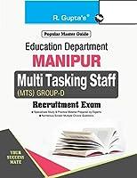 Manipur: Multi Tasking Staff (MTS) Group D Recruitment Exam Guide