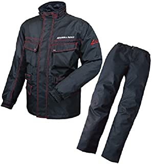 ラフアンドロード(ROUGH&ROAD) バイク用スーツ上下セット エキスパートウインタースーツ ブラック LL RR7688