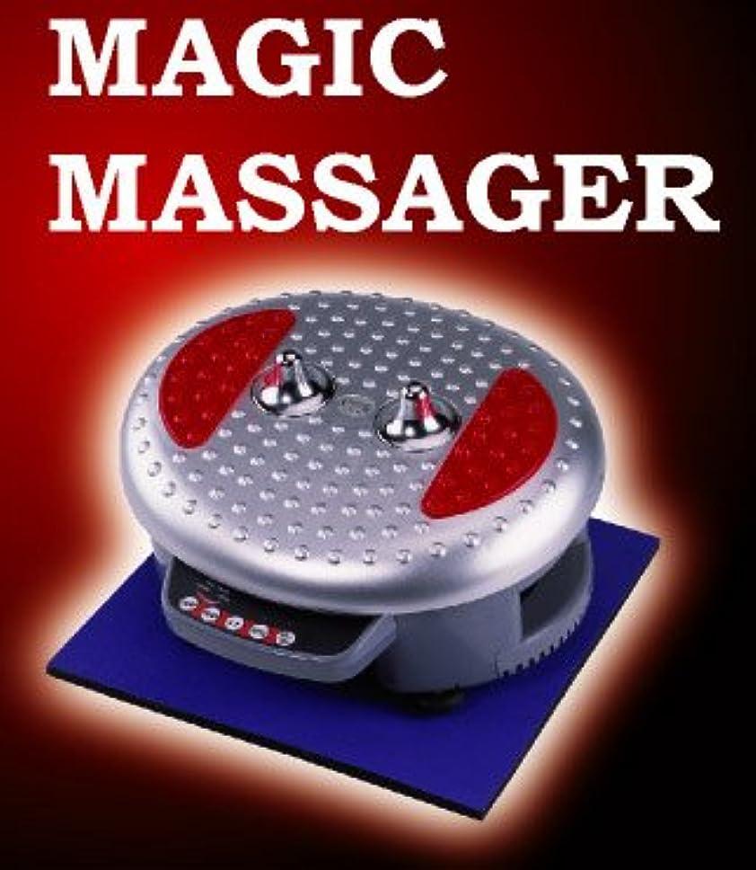 インサート部屋を掃除する奪うマジックマッサージャー