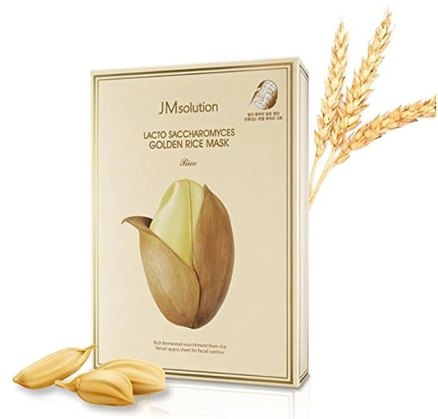 肺繊毛ルーム[JM solution] Lacto Saccharomyces Golden Rice Mask 30ml*10ea [並行輸入品]