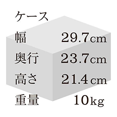 日和『kizashiトニックウォーター黄檗』