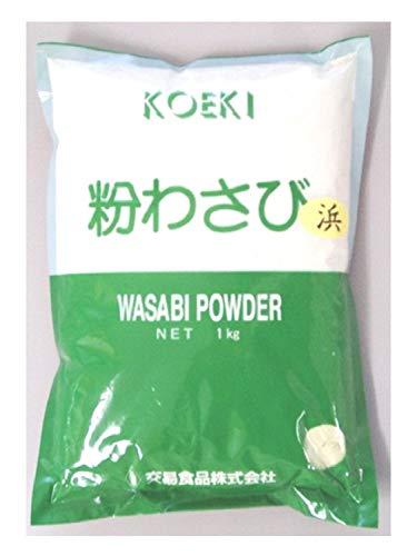 交易食品 粉わさび (浜) (業務用) 1kg