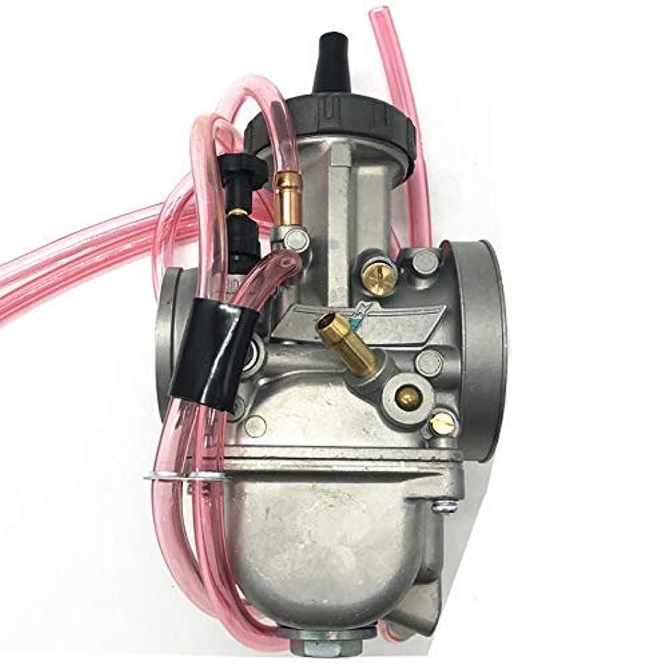 Facaing 42mm PWK Carburetor for Honda Suzuki Kawasaki Yamaha KTM Dirt Bike, Quad, ATV PWK42