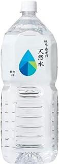 ミツウロコビバレッジ 岐阜・養老の天然水 2L×12本