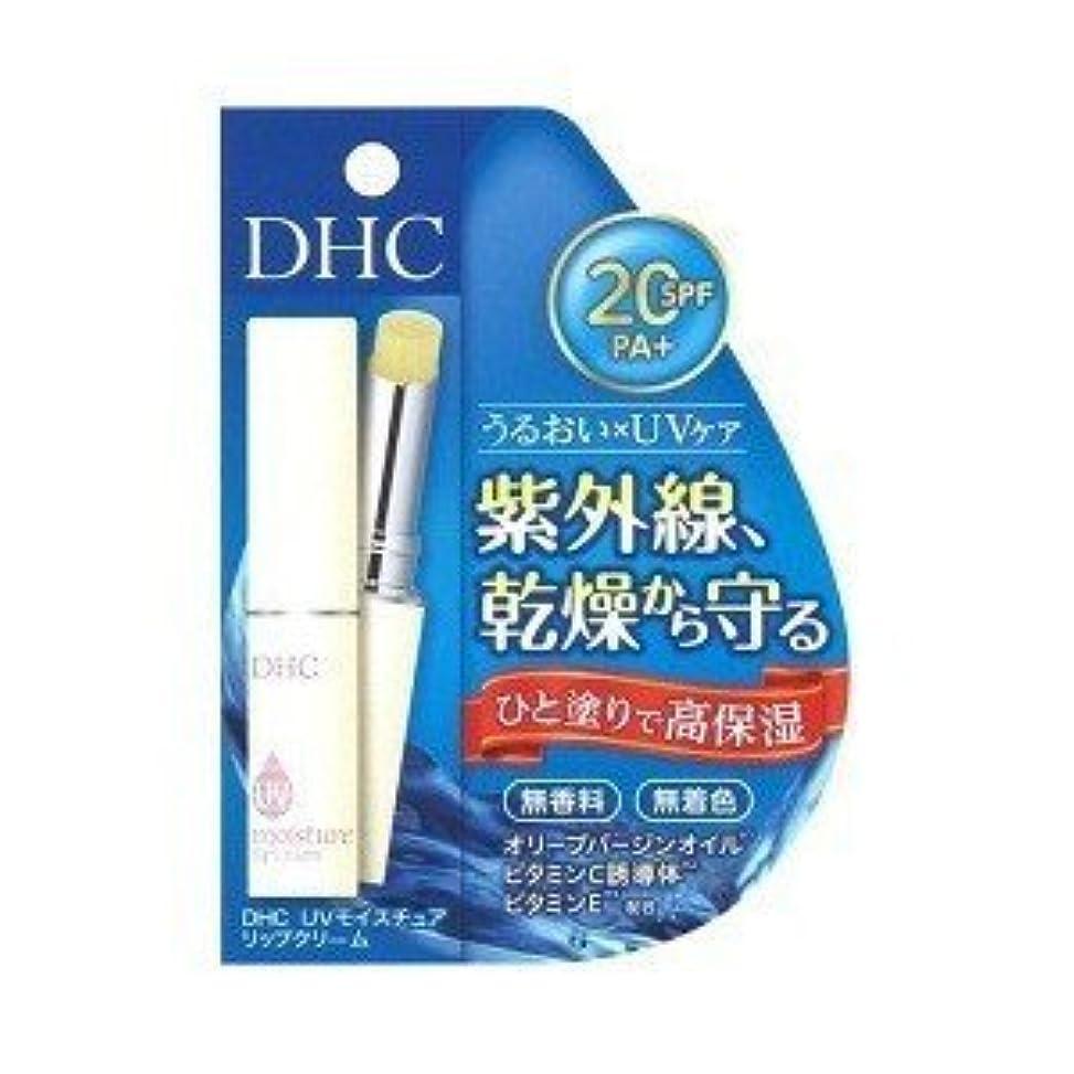 コールドシンプルさピーク(2016年秋の新商品)(DHC)UVモイスチュアリップクリーム SPF20 PA+ 1.5g