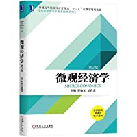 Microeconomics (2nd Edition)(Chinese Edition)