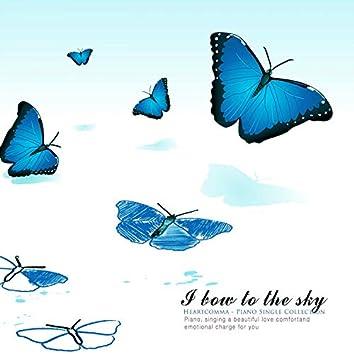 하늘을 나는 나비