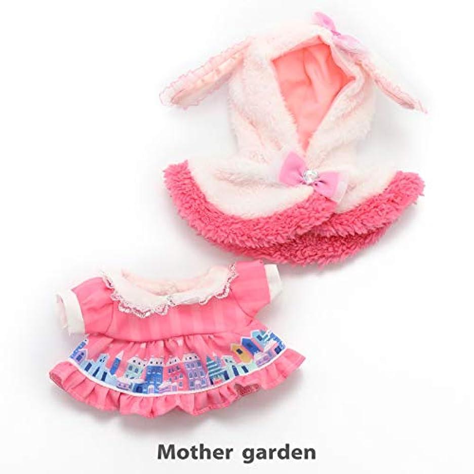 ダウンタウン絶壁ケーブルカーマザーガーデン Mother garden うさももドール プチ 着せ替え服《雪うさぎケープ ワンピース》Sサイズ用 お人形遊び きせかえ ドール 着せ替え服