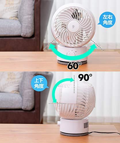 山善扇風機18cmサーキュレーター左右自動首振り風量3段階調節静音モード搭載ホワイトYAS-KW182(W)