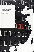 China's Digital Nationalism (Oxford Studies in Digital Politics)