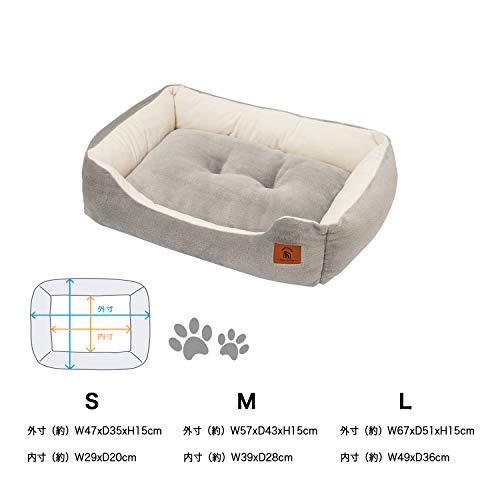PEOPLE&PETSペットベッド猫犬クッションモチモチ3D綿ふわふわ暖かリバーシブル通年洗えるS47x35x15cmグレー二代目滑りにくい裏生地