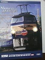 TOMIX【鉄道模型】  JR 14・24系「さよなら なは・あかつき」セット tomix-92958