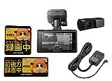 【セット買い】VREC-DH300D + RD-DR001 パイオニア 前後2カメラ ドライブレコーダー+駐車監視ユニット セット [PUI PUI モルカー ドラレコステッカー付き]
