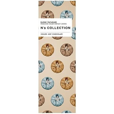N's Collection エヌズコレクションワンデーUV10枚 渡辺直美プロデュースカラコン 【ホットチョコレート】 ±0.00