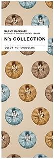 N's Collection エヌズコレクションワンデーUV10枚 渡辺直美プロデュースカラコン 【ホットチョコレート】 ±0.00...