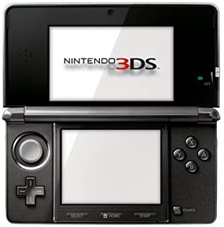 Nintendo 3DS Cosmo Black - Nintendo 3DS