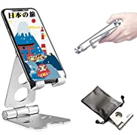 スマートフォン 携帯 置き 台 卓上 スマホ スタンド 折り畳み式【令和新版】
