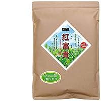森のこかげ 紅富貴茶 業務用 (500g 内容量変更) べにふうき茶 100% 鹿児島産 D