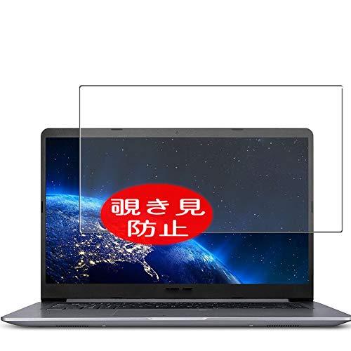VacFun Anti Espia Protector de Pantalla Compatible con ASUS VivoBook F510UA 15.6', Screen Protector Sin Burbujas Película Protectora (Not Cristal Templado) Filtro de Privacidad New Version